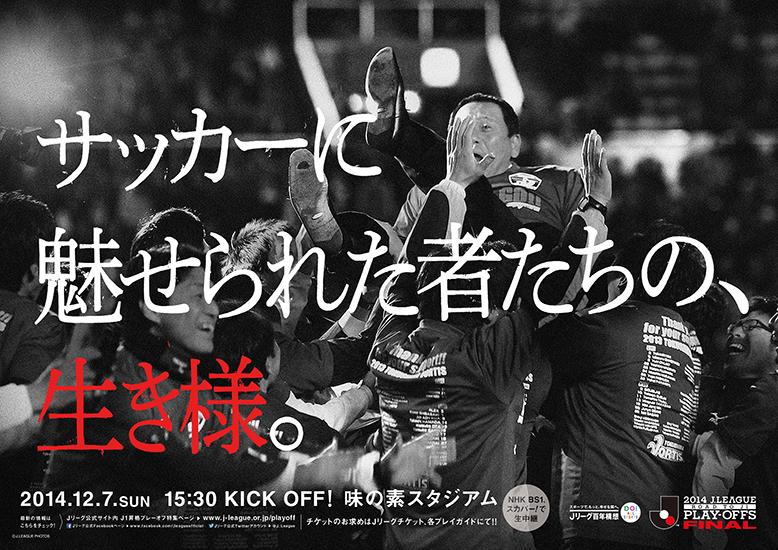 公益社団法人 日本プロサッカーリーグ 2018/04/asset-25.png