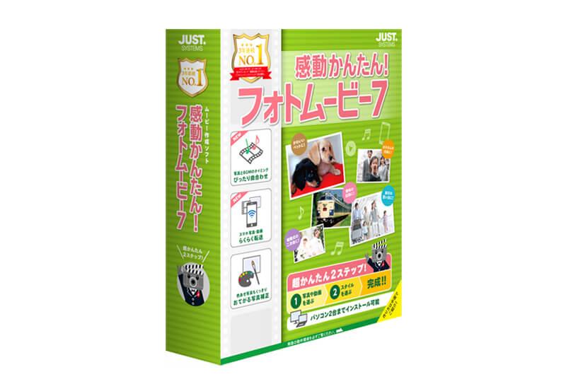 株式会社ジャストシステム 2018/04/asset-27.jpeg