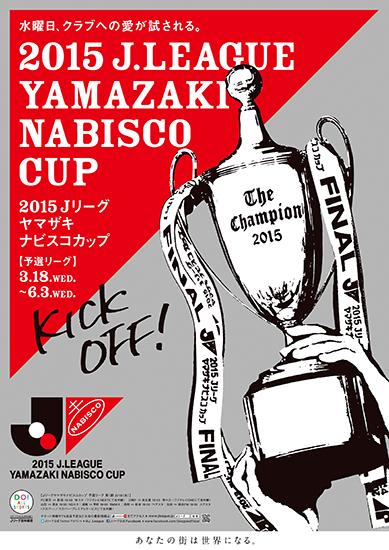 公益社団法人 日本プロサッカーリーグ 2018/04/asset-35.png