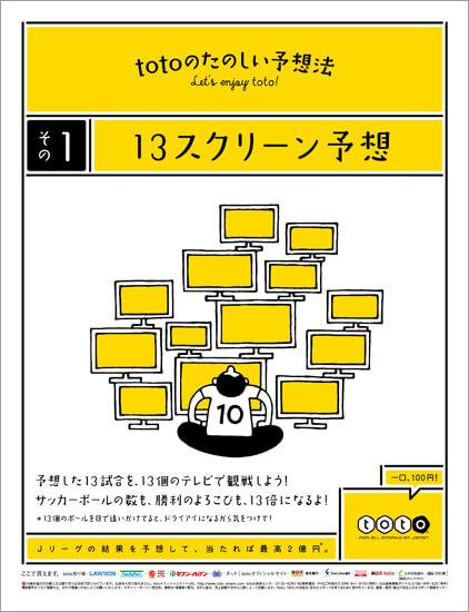 独立行政法人日本スポーツ振興センター 2018/04/asset-44-2.jpeg