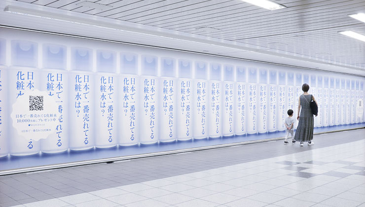 ロート製薬株式会社:肌ラボ