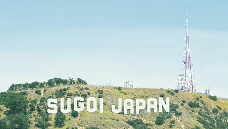 SUGOI JAPAN実行委員会